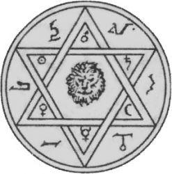 mars amulet