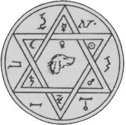 mercury amulet