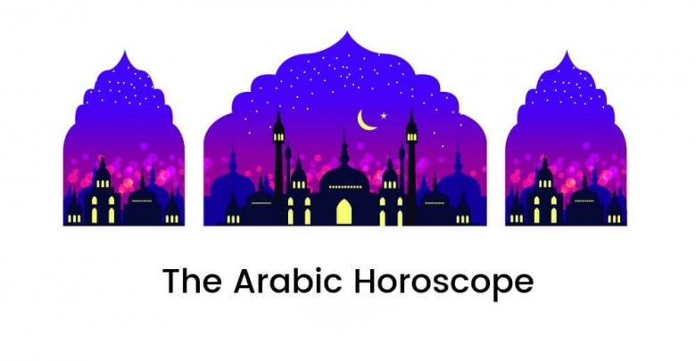 arab-horoscope-2020-strengths-and-trends-that-influence-zodiac-sign